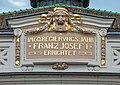 Klagenfurt Innere Stadt Theaterplatz 4 Stadttheater Inschrift mit Grimassenkopf 23082020 7668.jpg