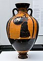 Kleophrades Painter ABV 404 7 Athena Promachos - trainer jumper akontist (02).jpg