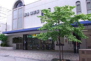 Mikage Station (Hankyu) Railway station in Kobe, Japan