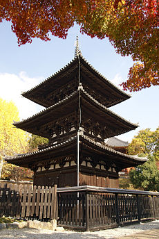 image illustrative de l'article Kōfuku-ji