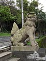 Komainu of Former Taiwan Shrine 原台湾神社貊犬 - panoramio.jpg