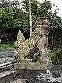 Komainu of Former Taiwan Shrine 原台湾神社貊犬 - panoramio.jpg