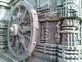 Konark Wheel+.jpg