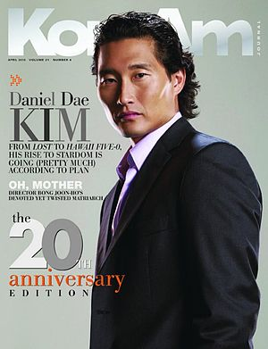 Daniel Dae Kim - On the cover of KoreAm, April 2010