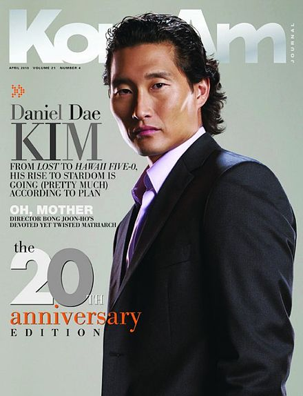 On the cover of KoreAm, April 2010