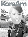 KoreAm December 2007 cover.jpg