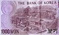 Korea-Andong-Dosan Seowon 3016-06.JPG