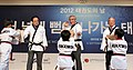 Korea Taekwondo Day 12 (7928150296).jpg