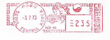 Korea stamp type C1.jpg
