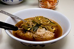 Kongnamul guk with rice, bean sprout soup
