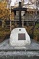 Korzhev Ivan. Stroganov. Коржев И. Семейное захоронение Строгановых в Москве, 2010, чугун камень.jpg