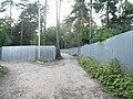 Kotelniki, Moscow Oblast, Russia - panoramio (102).jpg