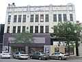 Kress Building in Youngstown.jpg
