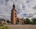 Kristine kyrka July 2017 05.jpg