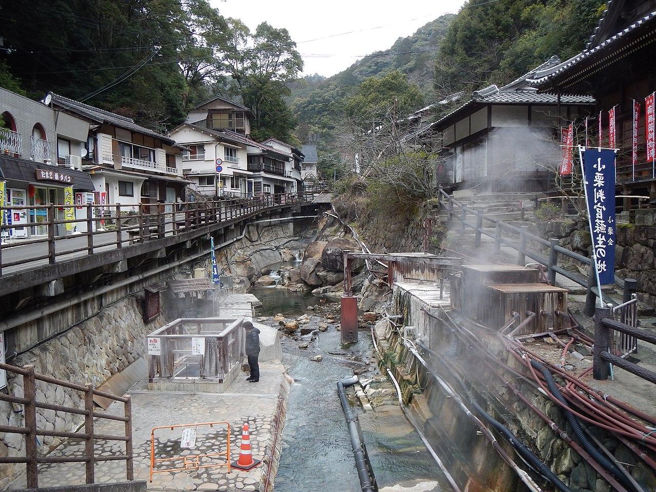 Kumano Kodo pilgrimage route Yunomine Onsen World heritage 熊野古道 湯の峰温泉56.JPG