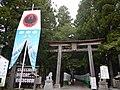 Kumanohongu taisya3.JPG
