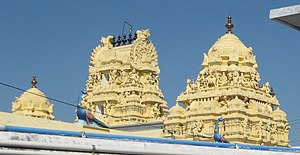 Kumarakottam Temple - Image: Kumarakottam Temple towers