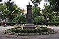 Kuršumlija, centar, park, Spomenik kralja Aleksandra Obrenovića 05.jpg