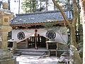 Kurama-dera Okunoin Maoden.jpg