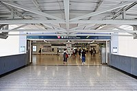 Kwun Tong Station 2020 08 part5.jpg
