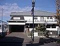 Kyoteijo-mae Station 20041223 001.jpg