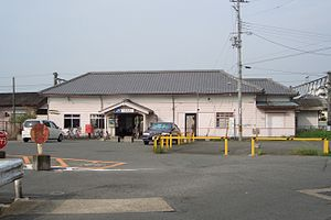 Kyoubate, West Japan Railway, 20080802.jpg