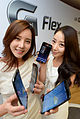 LG전자, 진정한 커브드 'LG G Flex' 국내 출시.jpg