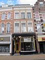 LG-Groningen- Oude Ebbingestraat 71 - 2.JPG