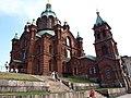 La Cattedrale di Uspenskin - panoramio.jpg