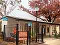 La Villita National Historic District - San Antonio, TX USA - panoramio (12).jpg
