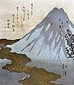 Labit – Le Mont Fuji dans les nuages (Série Trois rêves de chance) retirage v.1890 - Inv.70.3.13.jpg
