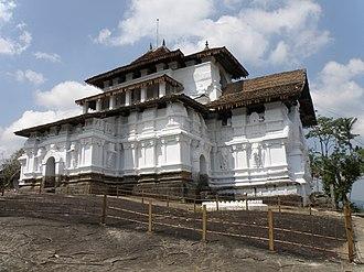 Lankatilaka Vihara - Image: Lankathilaka Vhihara Le temple