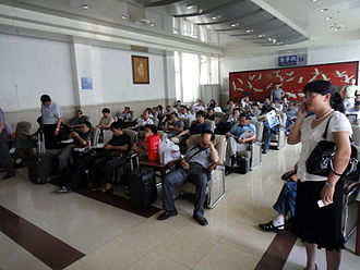 Lanzhou Railway Station - Lanzhou Railway Station Soft Seat Waiting Area