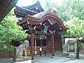 Le Temple Shintô Kan-daijin-jinja - Le haiden (La construction du culte).jpg