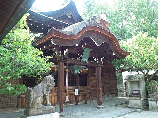 Le Temple Shintô Kan-daijin-jinja - Le haiden (La construction du culte)