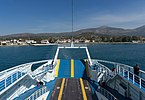 Leaving Eretria in the ferry Euboea Greece.jpg