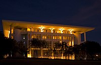Legislative Assembly of the Northern Territory at Night