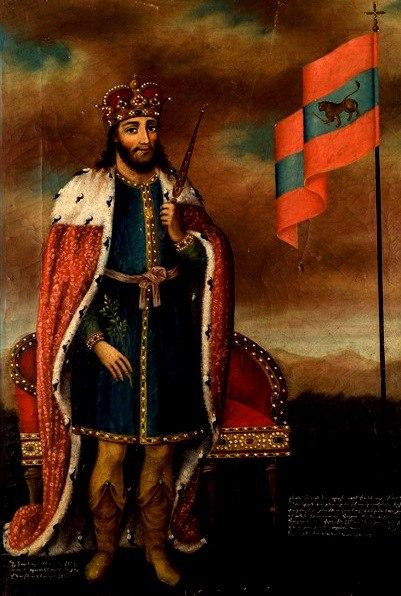 Leo II Armenia