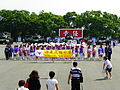Ling Tung High School Marching Band Playing at Chengkungling Ground 20121006d.JPG