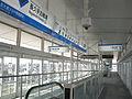 Linimo-L04-Nagakute-kosenjo-station-platform-20100317.jpg