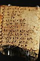 List of Ugarit gods AO29393 mp3h8910.jpg