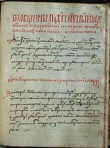 Статут Великого Княжества Литовского 1529