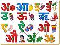 Little-genius-hindi-vowels-with-picture-match-original-imadn37uwxkhx5zu-Edit.jpg