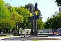 Los Angeles Memorial Coliseum, 3911 S. Figueroa St. University Park.jpg