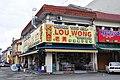 Lou Wong Tauge Ayam 老黄芽菜鸡 - panoramio.jpg