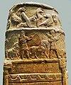 Louvre-Lens.-Kudurru de Babylone Cassita (détail).jpg