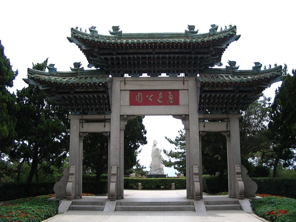 Lu Xun Park Qingdao Wikipedia