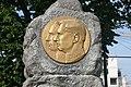 Mémorial du Rond-Point du Souverain 03.jpg