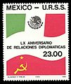 México 1984 - N Sc 1358.JPG