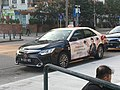 M-22-80(Macau Taxi) 02-01-2020.jpg